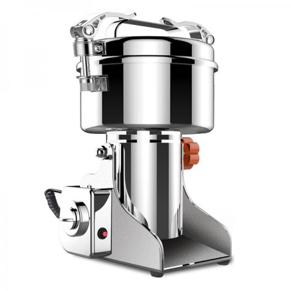 Electric Meat Mincer Machine #1 image